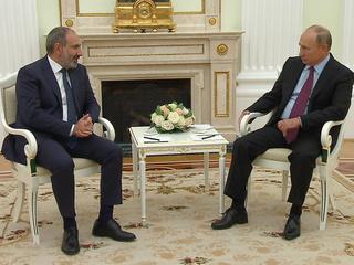 Путин и Пашинян проведут переговоры в Москве