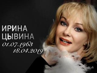 Скандальная жизнь и загадочная смерть вдовы Евстигнеева  в Прямом эфире