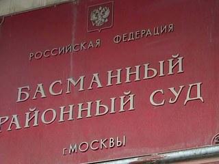 В отставку ушел судья, отправивший в СИЗО Калви и Фургала