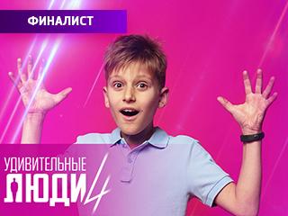 Ярослав Сотников