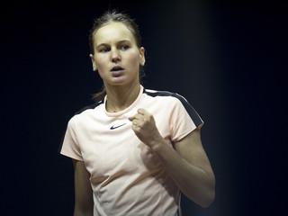 Кудерметова впервые выиграла турнир WTA в одиночном разряде