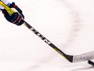 """Новости на """"России 24"""". Латвия примет все матчи чемпионата мира по хоккею-2021"""