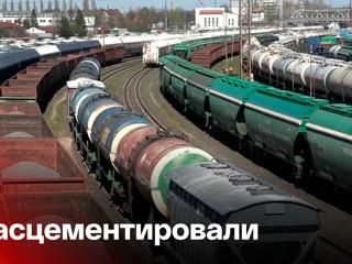 МИД Литвы вручил российскому послу ноту с неодобрением