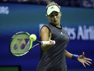 Калинская в паре с Михаликовой вышла в финал турнира в Портороже