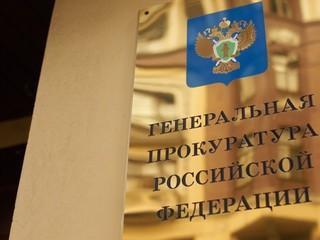 Генпрокуратура РФ направила в Германию новый запрос о Навальном