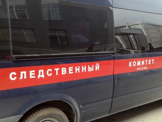 В Москве-реке нашли погибшего младенца