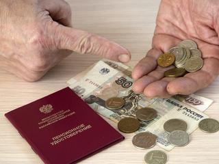 ВЦИОМ: 71% россиян ожидают провести старость в бедности