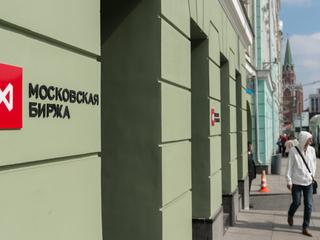 Индекс Мосбиржи дважды обновил исторический максимум
