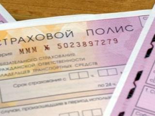 Вступили в силу поправки в закон об ОСАГО: тарифы стали индивидуальными