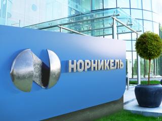 Потанин оценил экономические потери от введения пошлин для Норникеля в $0,5 млрд