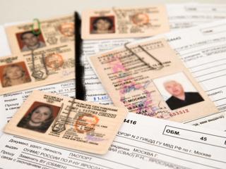 МВД изменит водительские права и ПТС