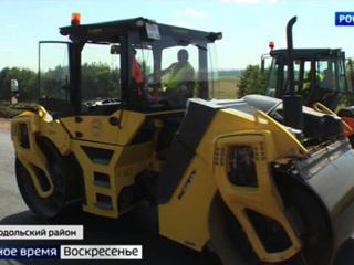 Проезд по трассе Москва — Казань обойдется в 2,5 рубля за километр