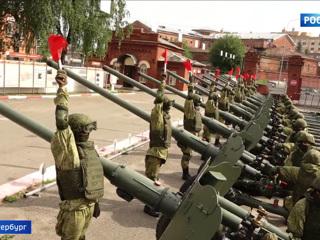 Вести. Артиллерия проводит подготовку к параду в честь Дня ВМФ