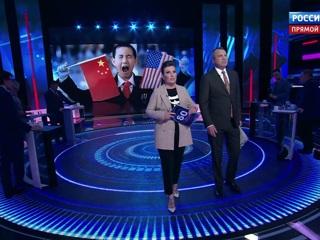 60 минут. Эфир от 22.07.2020 (18:40). США приказали Китаю закрыть Генконсульство в Хьюстоне
