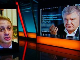 Вести c Алексеем Казаковым. Бывший депутат Рады хочет уберечь всех граждан Украины от ошибки