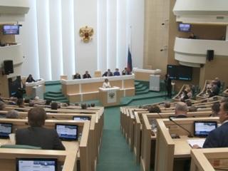 Россиянам запретили участвовать в нежелательных НПО и финансировать их