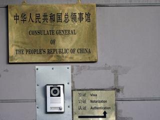 Дипломаты КНР покинули генконсульство в Хьюстоне