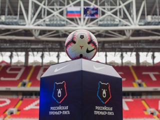 РПЛ вошла в десятку самых дорогих футбольных лиг мира