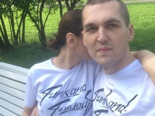 Жена рэпера Энди Картрайта не признала вину в его убийстве