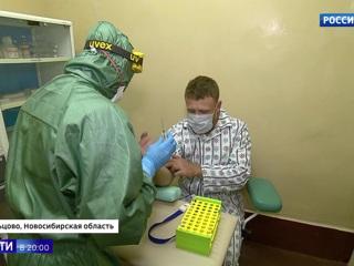 Вести в 20:00. Вакцина сделает реальным возвращение к привычной жизни