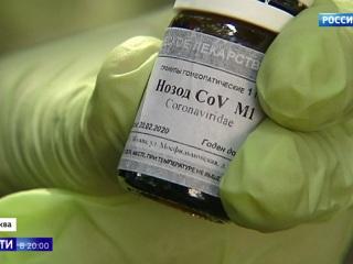 Вести в 20:00. Магическая жидкость: сомнительные гомеопатические препараты изъял столичный Росздравнадзор