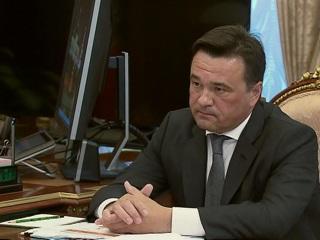 Воробьев – Путину: проблема обманутых дольщиков будет решена за три года