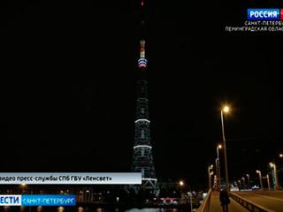В память о жертвах взрыва в Бейруте в Петербурге отключили подсветку телебашни