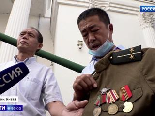"""Китай """"хранит в сердце"""" память о помощи советских воинов. Вести в 20:00"""