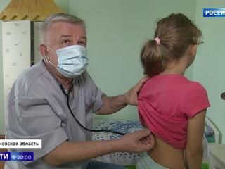 В Подмосковье организовали реабилитацию для детей тяжело переболевших коронавирусом. Вести в 20:00