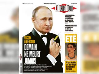"""""""Завтра не умрет никогда"""": Путин попал на обложку в костюме Джеймса Бонда"""