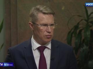Вакцина и новый всплеск коронавируса: эксклюзивное интервью Михаила Мурашко