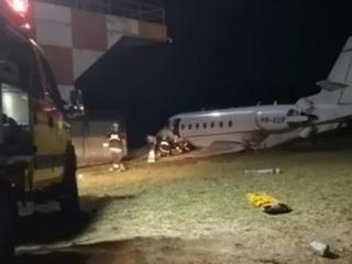 Двигатель бизнес-джета загорелся после выкатывания самолета с полосы