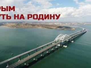 """""""Россия 24"""" покажет фильм, доступ к которому ограничен YouTube"""