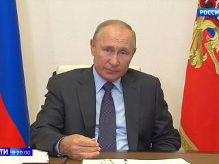 Падение ВВП меньше, чем в других странах: Путин поставил задачу восстановить занятость россиян