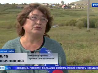 """На карте Забайкалья официально появилось """"трезвое село"""""""
