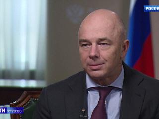 Кредит в двух частях: Силуанов рассказал о помощи Белоруссии