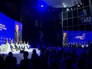 На нефтегазовом форуме в Тюмени обсудили будущее ТЭК