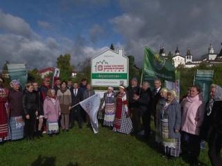 Список самых красивых деревень мира пополнят населенные пункты из России