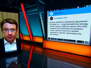"""""""Независимые блогеры"""": цель – нагнетать напряженность вокруг всего периметра российских границ"""
