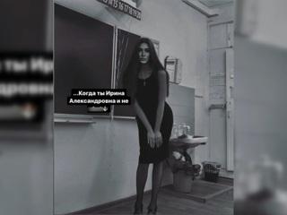 Учительницу из Златоуста уволили за ролики в Instagram