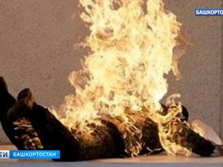 Подожгла заживо: жительница Башкирии облила мужчину бензином из-за сигареты
