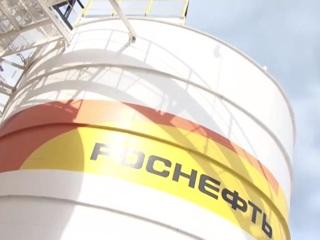 """""""Роснефть"""" с начала года сократила добычу нефти на 10%"""