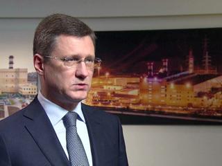 Новак: оптимальная цена нефти для России – $45-55 за баррель