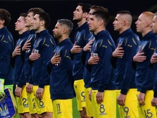 Евро-2020. Нидерланды  Украина. Матч группы C
