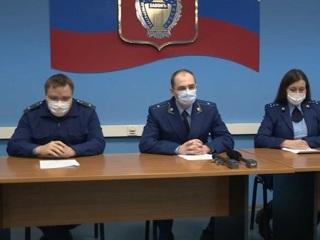 Прокуратура Костромы выявила 50 нарушений в реализации нацпроектов