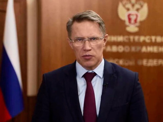 Мурашко рассказал, хватит ли российских вакцин