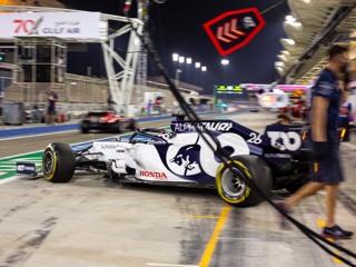 Квят стал девятым во второй практике Гран-при Бахрейна