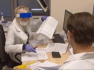 В Москве открывается электронная запись на вакцинацию от COVID-19