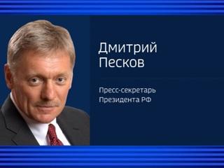 """В Кремле назвали гибридной войной санкции США против """"Северного потока – 2"""""""