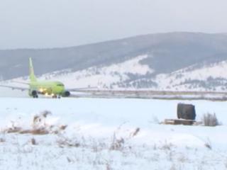 Бурятия открывает зимний чартер для туристов